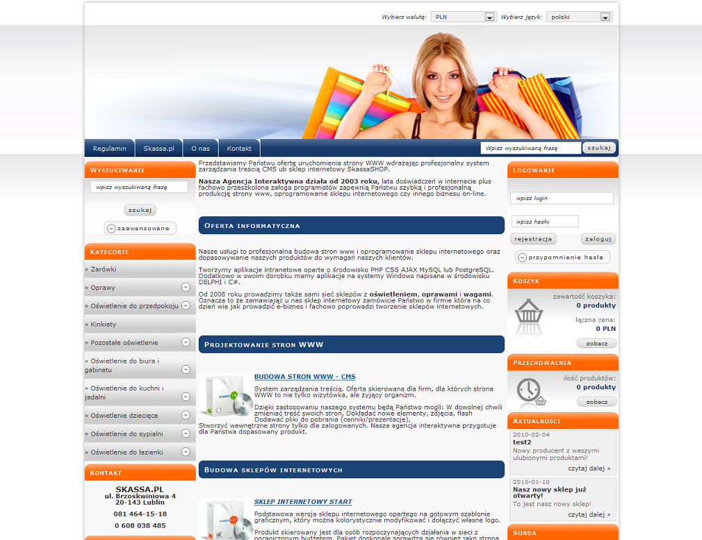d241d4973360c Sklep internetowy program Prestige - pakiet - Sklepy pakietowe ...